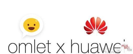 Omlet Messenger Huawei