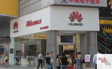 huawei-flagship-store-shenzhen-370x229