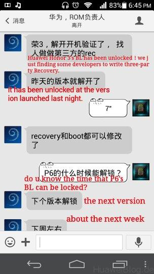 Chat_P6_Bootloader