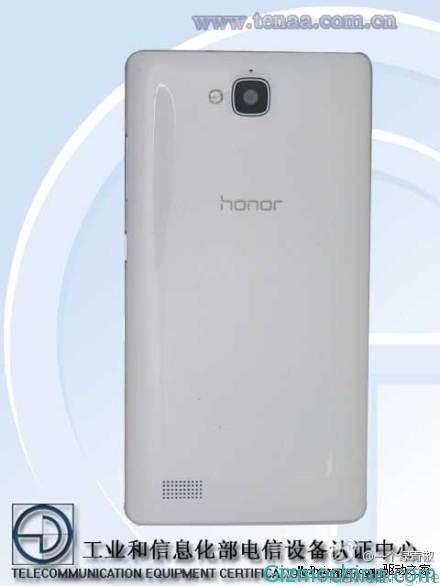 Huawei-Glory-3-01