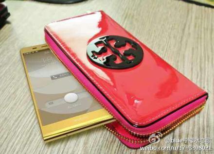 Huawei P6 Gold