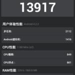 ascend-g716-antutu