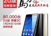 Huawei Honor 3C mit 2GB RAM in China verfügbar