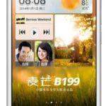 Huawei B199 Front
