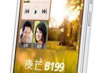 Huawei B199 veröffentlicht