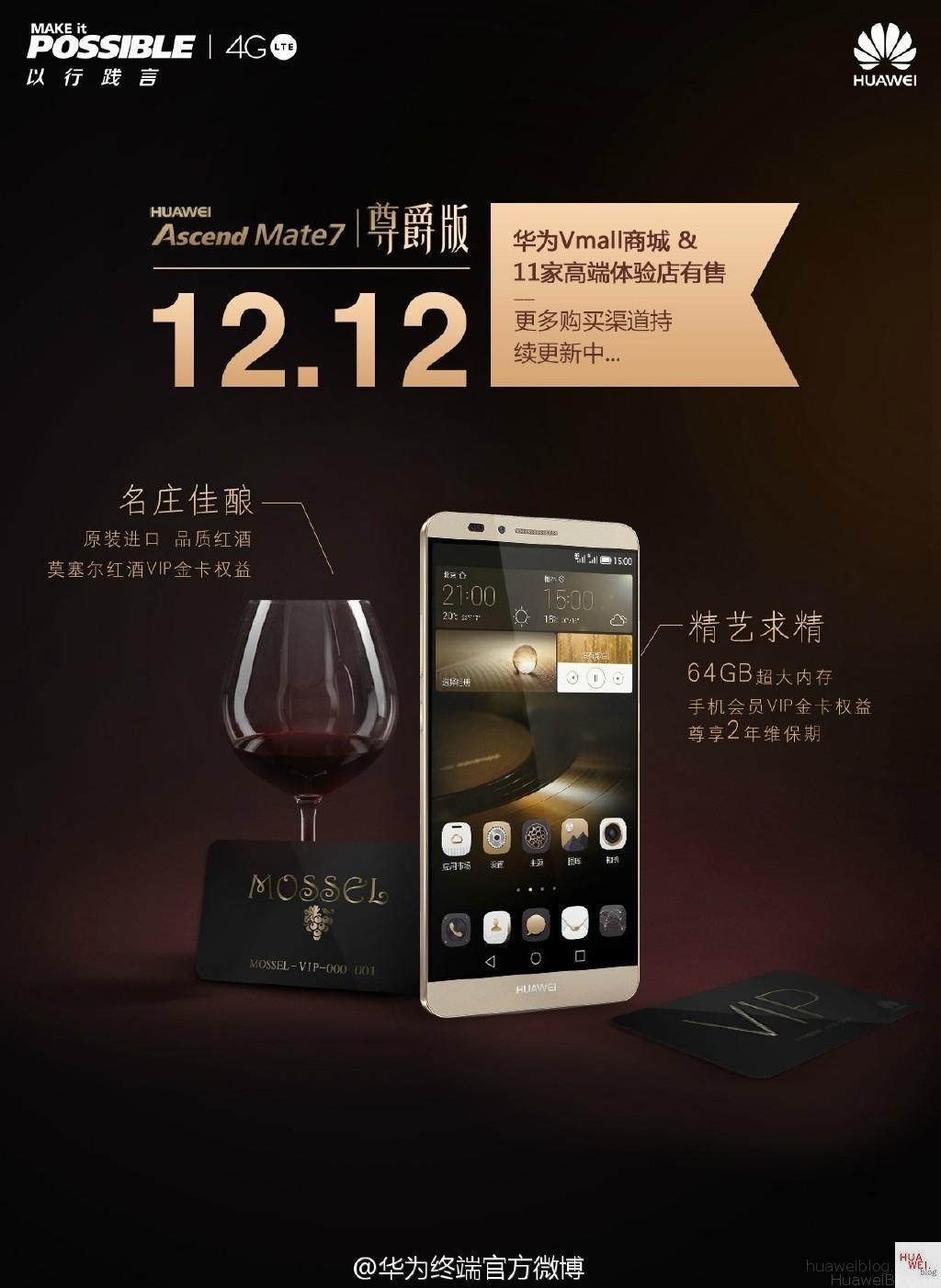 Huawei Mate 7 Gold Monarch