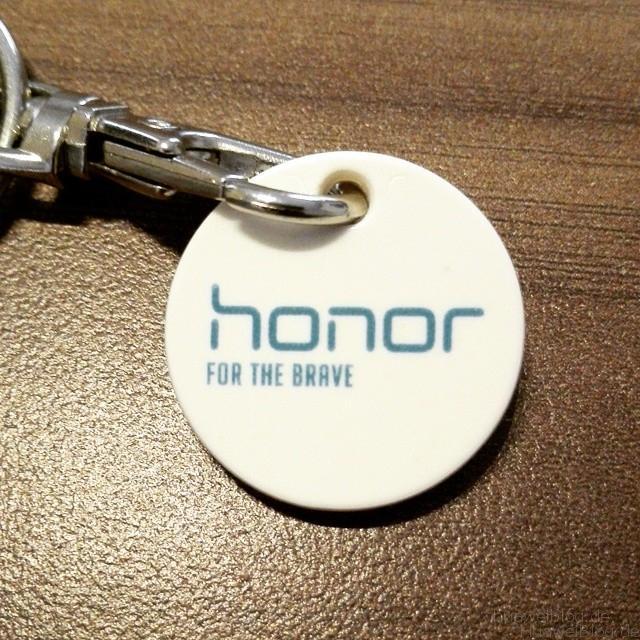 Honor_forthebrave
