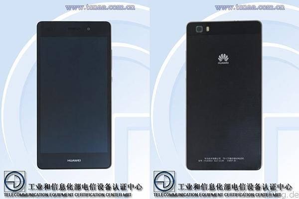 HuaweiP8Lite_1