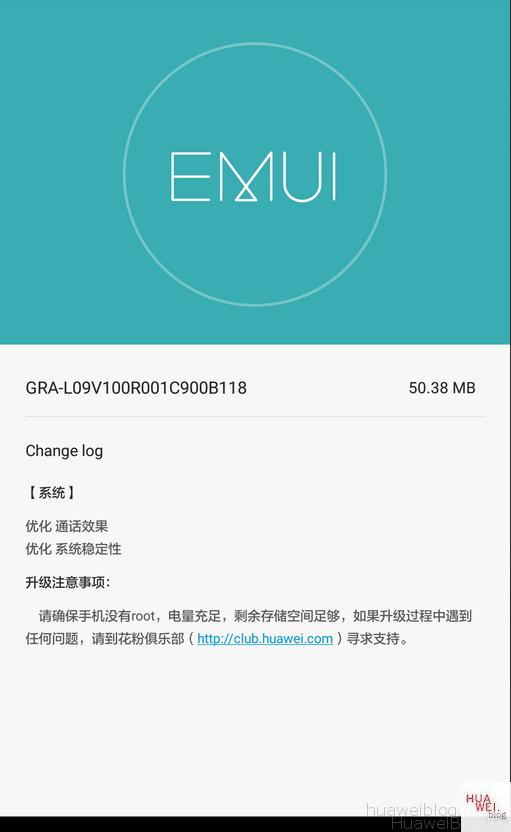 Huawei P8 Firmware Update