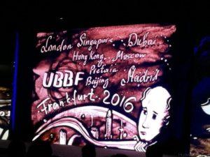 ubbf2016_4