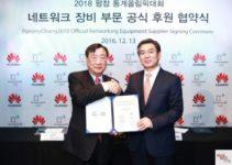Huawei wird offizieller Partner von Olympia 2018 in PyeongChang