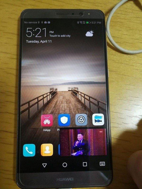 Huawei Android O Mate 9