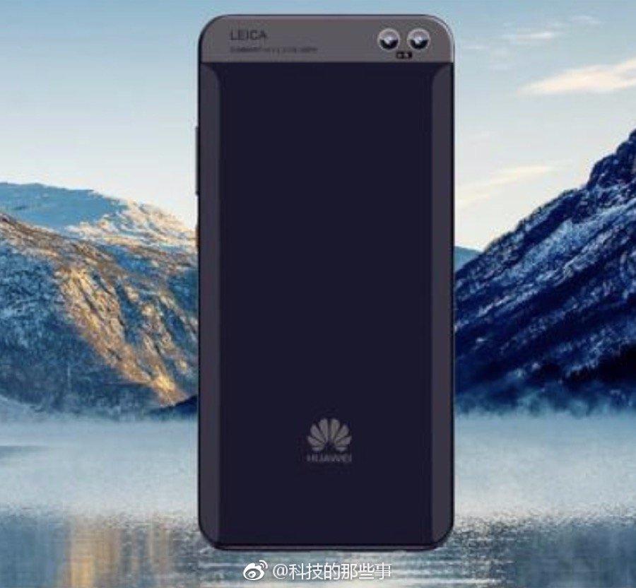 Huawei P11 Konzeptbild Rückseite