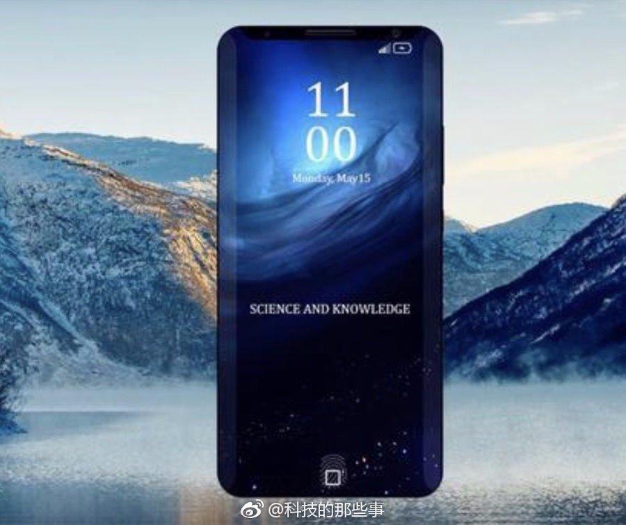 Huawei P11 Konzeptbild Front