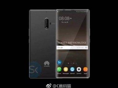 Huawei Mate 10 weibo Leak