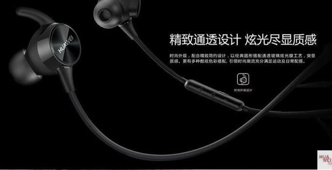 Huawei AM-R1 Headset: Sport-Kopfhörer mit integriertem Pulsmesser