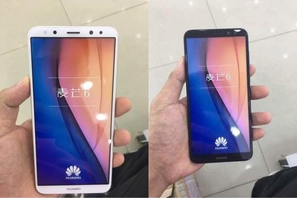 Huawei Maimang 6 Front