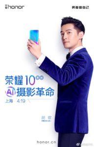 honor 10 Event Einladung China