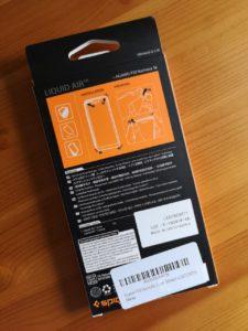 Huawei_P20_lite_Hülle_Case_Spigen_Test_1