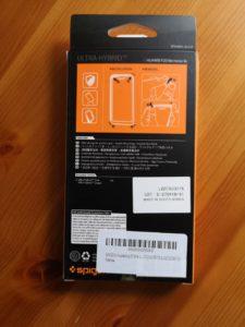 Huawei_P20_lite_ultra_hybrid_Hülle_Case_Spigen_Test_12
