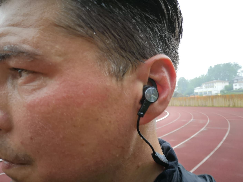 Huawei AM61 Test - Sitz im Ohr - Regen - Wetter