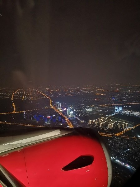 Anflug Shanghai