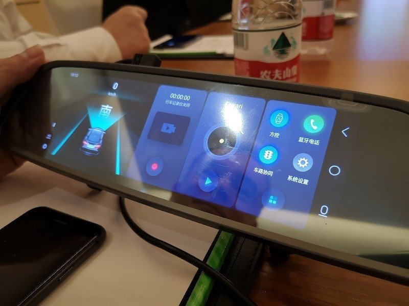 Wuxi V2X Presentation Smart Mirror