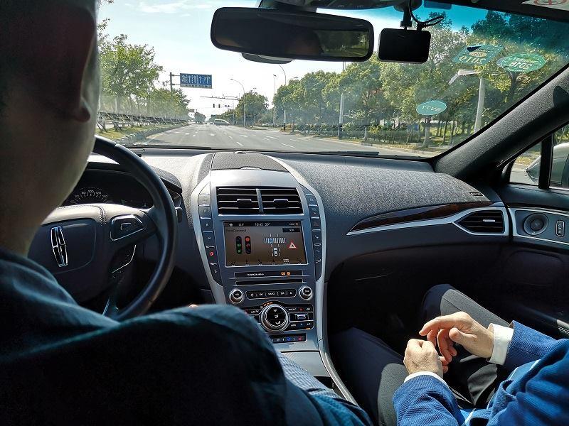 FordConnect V2X