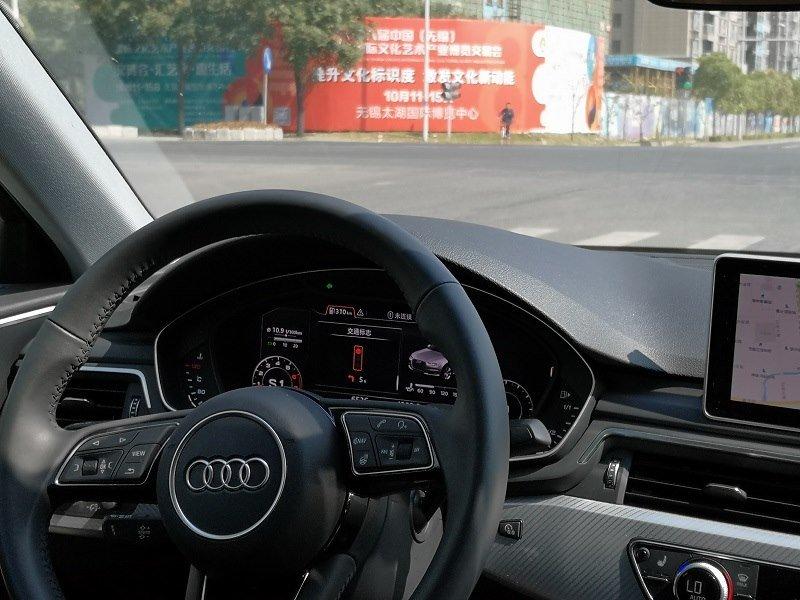 Audi V2X