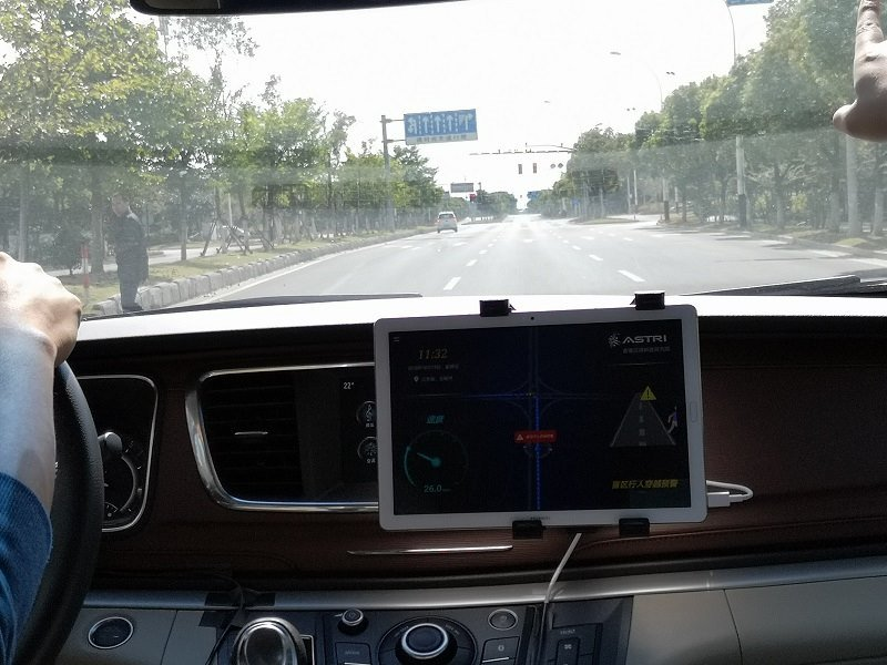 Huawei V2X Projekt