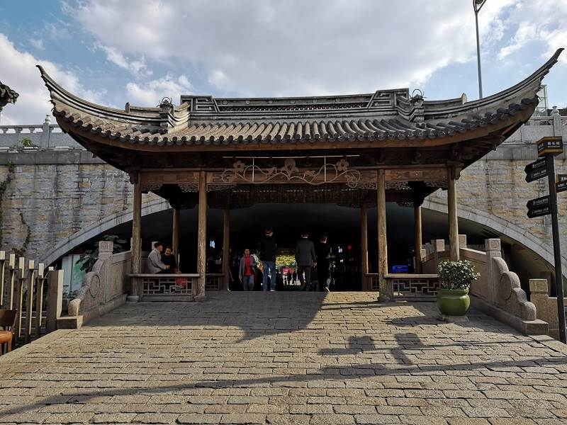 Wuxi Altstadt Fotografie