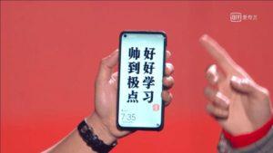 Huawei Nova 4 Teaser
