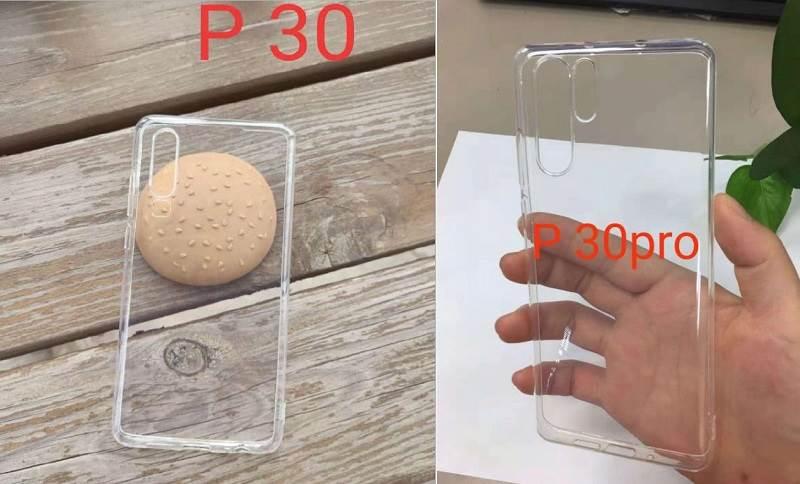 Huawei P30 Pro & Huawei P30 Case