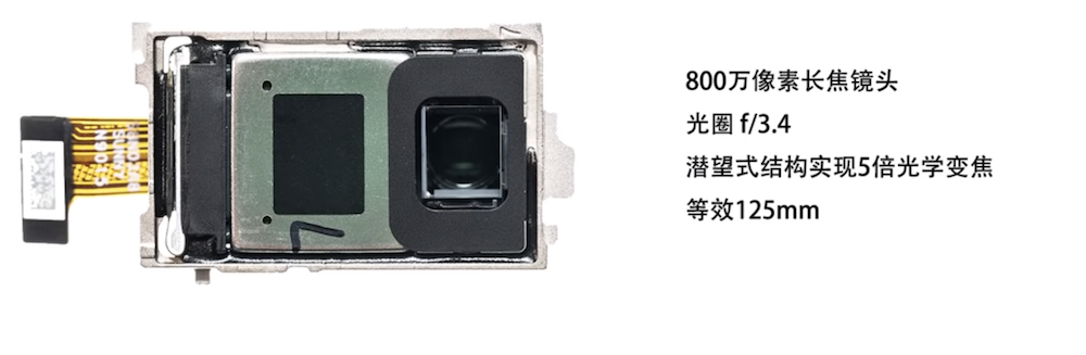 p30pro-camera-04