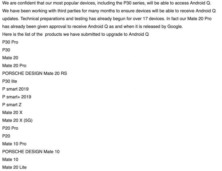 Android Q für HUAWEI Geräte - Fakten 1