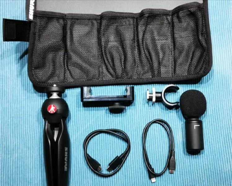 Shure MV88+ Video Kit Inhalt