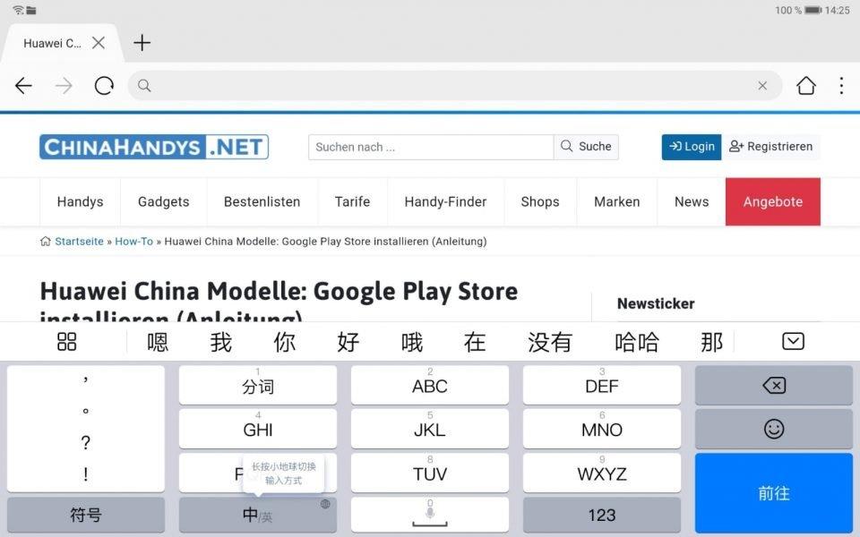 Huawei_ohne-Google