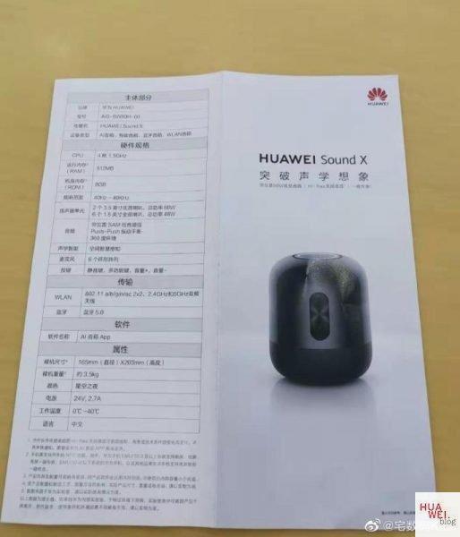 Huawei News - Matebook D, Sound X und Nova 6 4