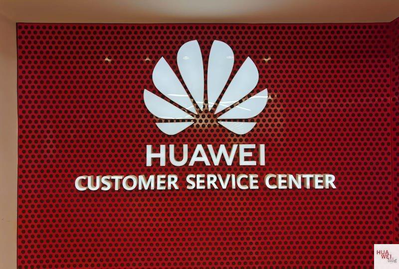 HUAWEI Experience Store Düsseldorf - Customer Service Center - Logo
