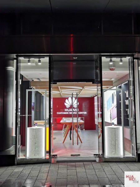 HUAWEI Experience Store Düsseldorf - Vorderansicht
