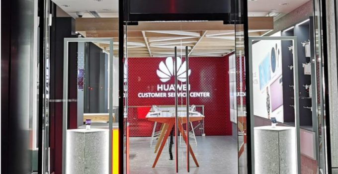 HUAWEI Experience Store Düsseldorf - Front