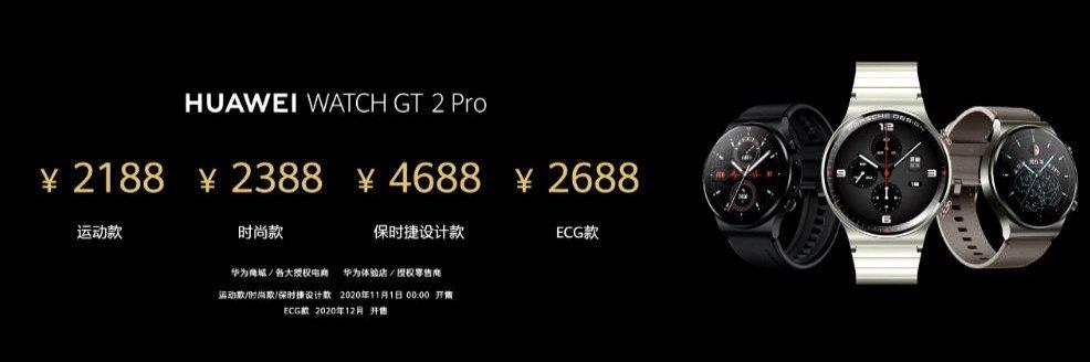 HUAWEI Watch GT2 Pro ECG