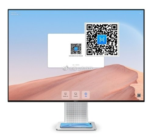 HUAWEI MateView - Smarter Monitor geleakt 1