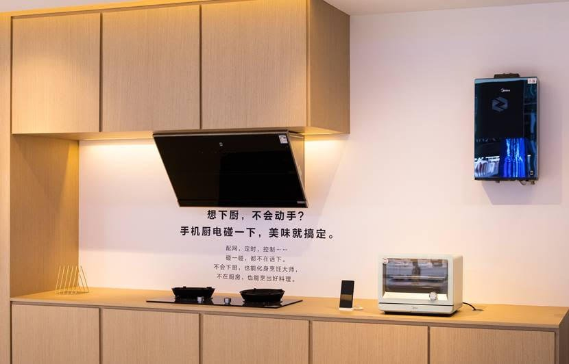 HUAWEI Smart Home MWCS Küche