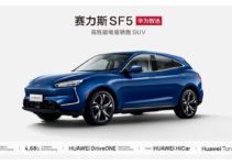 HUAWEI Smart Selection SERES SF5 Titelbild