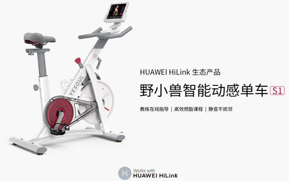HUAWEI HiLink Ökosystem Spiining Bike