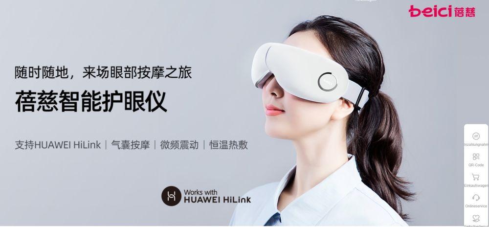 HUAWEI HiLink Ökosystem Massage Augen