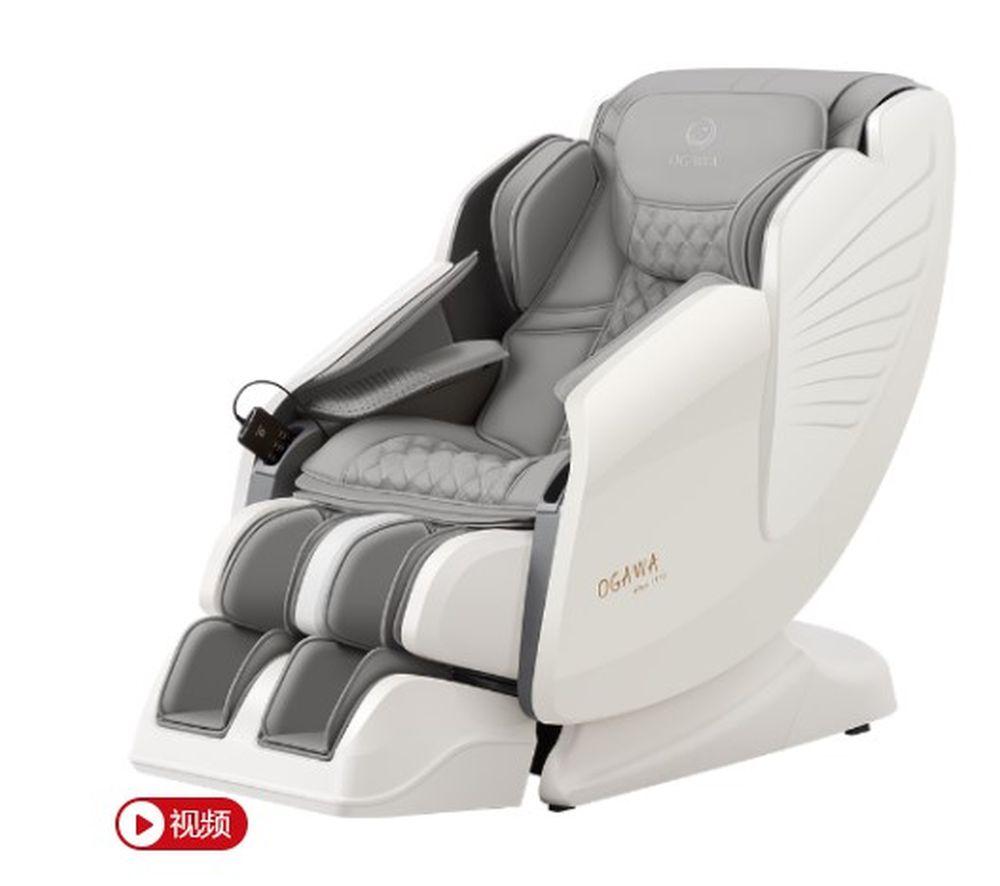 HUAWEI HiLink Ökosystem Massage Sessel