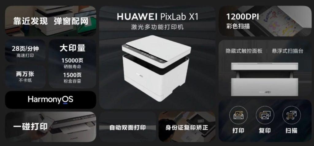 HUAWEI PixLab X1 Datenblatt