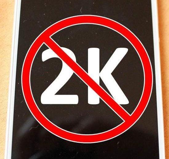 Huawei 2K Display
